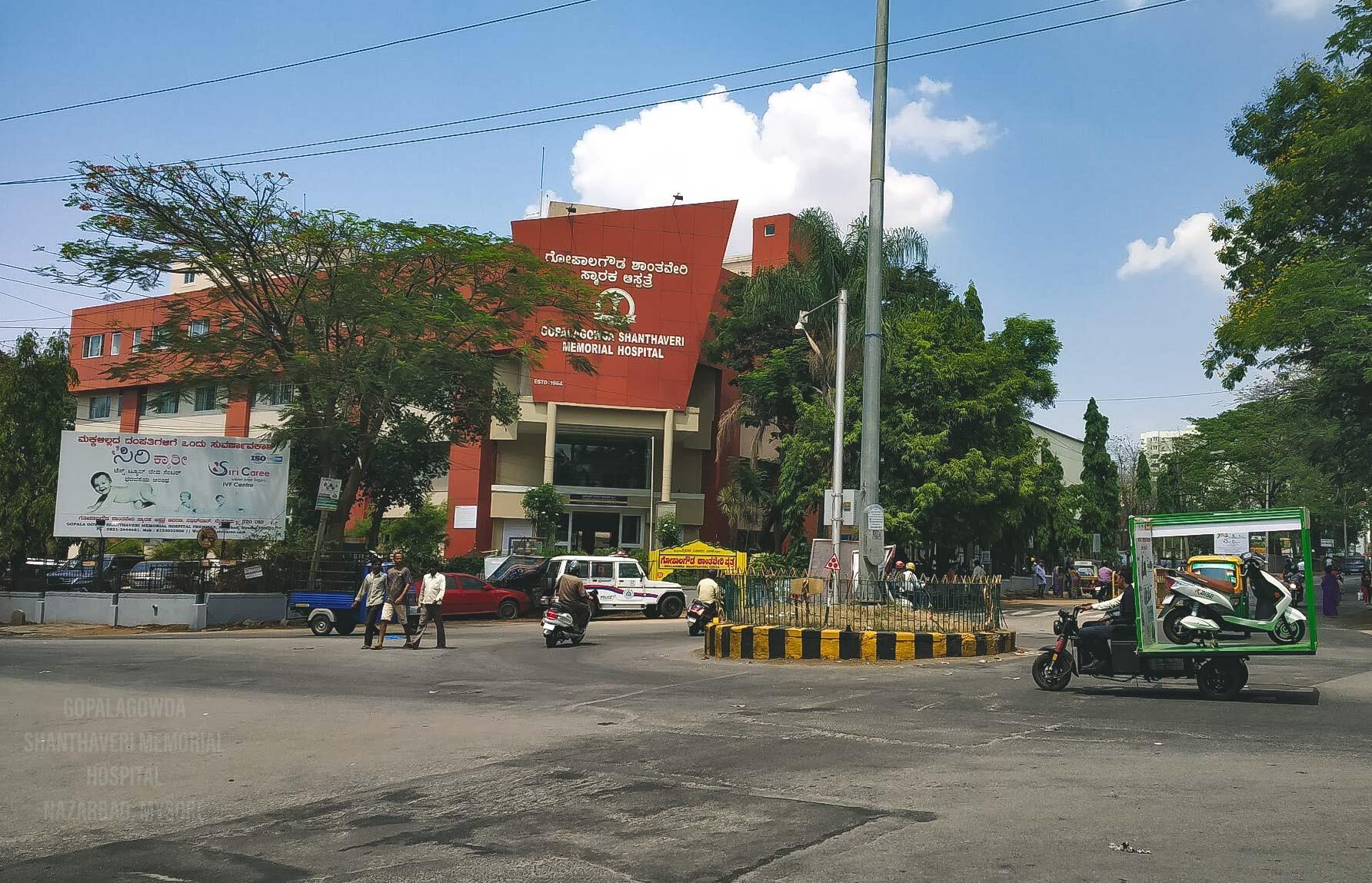 Gopalan Gowda Shanthaveri Memorial Hospital Nazarbad Mysore