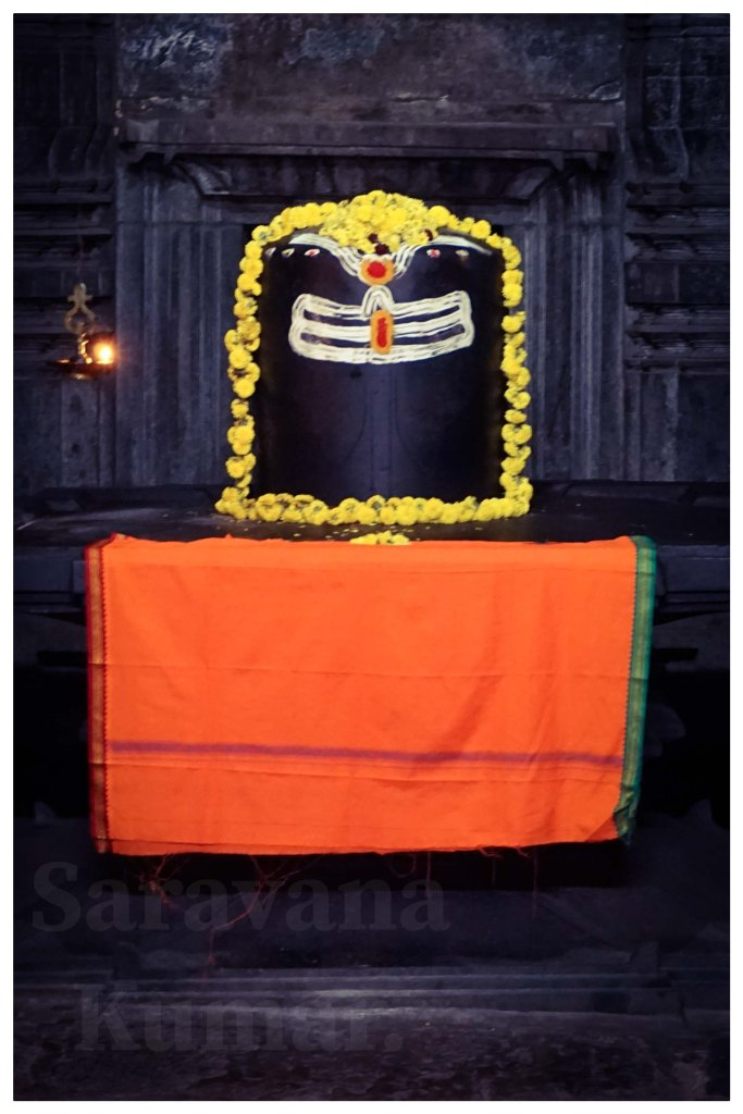 Shivalinga in Halebidu
